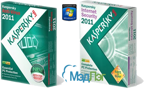 Kaspersky KAV/KIS 2011 Final + Keys.